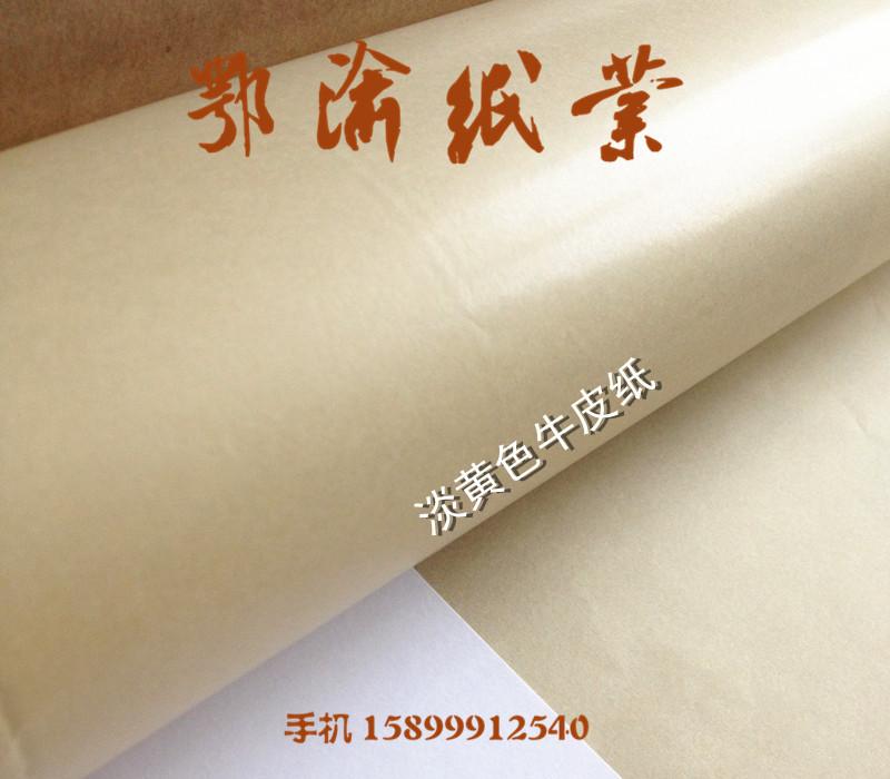 日本进口牛皮纸,食品级标准,单面亮光,防水防油,是食品级包装用纸首选,咨询牛皮纸价格找牛皮纸厂家——美益合纸业. ---双击进入查看产品详情---